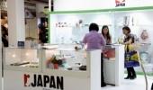 Japão à procura de mercado