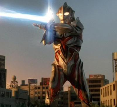 Ultraman: The Next