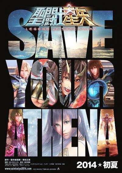 Poster de divulgação do filme.
