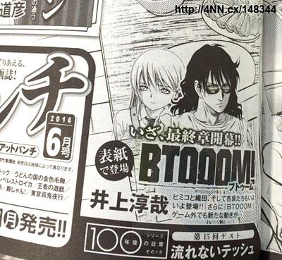Tá em japonês mas é o anúncio do arco final, viu?