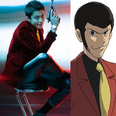Shun Oguri, como Arsene Lupin III