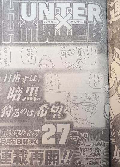 Mangá Hunter X Hunter, volta de Mangá Hunter X Hunter