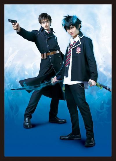 Hiromi Sakamoto e Masahiro Inoue no papel do Rin e Yukio Okumura