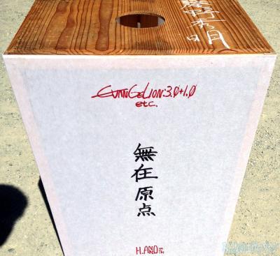 Lanterna do Festival Bonbori, de Kamakura.