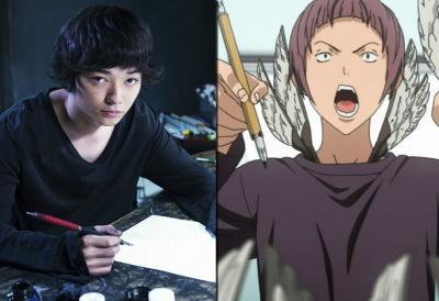 Shota Sometani (Parasyte) como o gênio Eiji Niizuma.