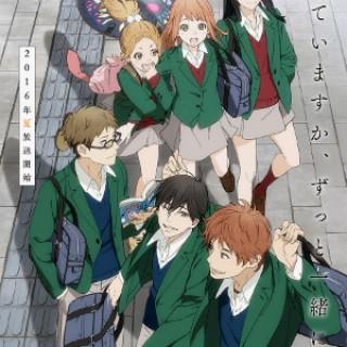 A primeira imagem divulgada do anime