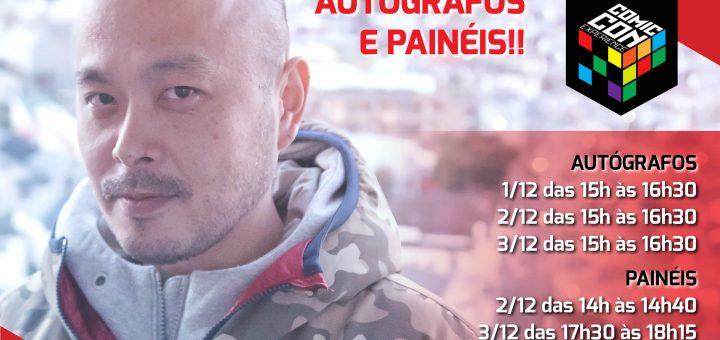 CCXP 2016: Datas de Autógrafos e Painéis de Tsutomu Nihei!