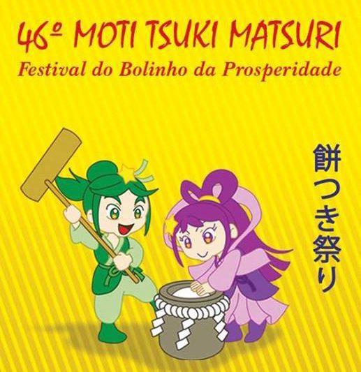 46º Moti Tsuki Matsuri na Praça da Liberdade