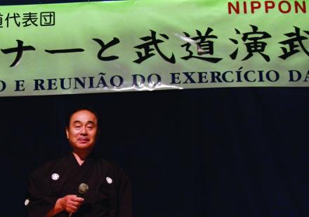 O mestre Fuminori Nakiri
