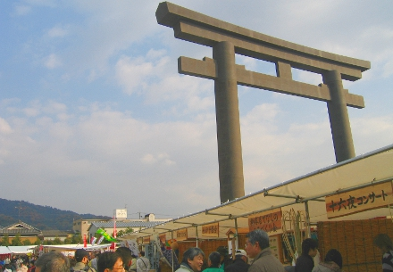 O torii de Omiya Jinjya, na cidade de Sakurai, tem 32 metros de altura
