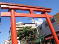 Torii no bairro da Liberdade, em So Paulo