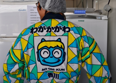 O Ao Oni Kun (diabinho azul) é o mascote de Kagawa