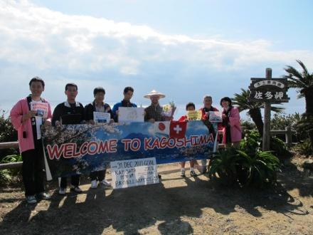 Caminhada começou em 1o de agosto de 2011, a partir de Soya Misaki, em Hokkaido