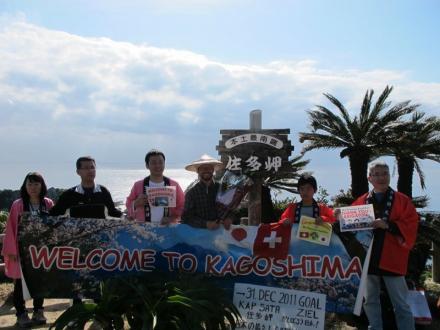 Jornada terminou em Sata Misaki, em Kagoshima