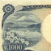 Detalhe da nota de mil ienes
