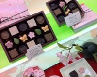 A data alavanca metade das vendas anuais da indústria do chocolate