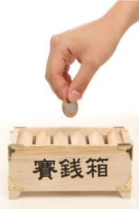 Cofrinho 'saisen bako' : miniatura de caixa de arrecadação de donativos encontrada em templos japoneses