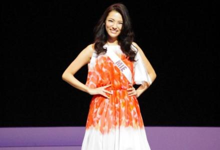 Yukimi Matsuo (25), de Mie, venceu a etapa nacional do Miss Universo Japão