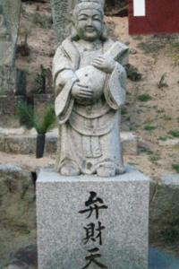 Benzaiten, a deusa das artes
