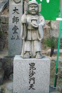 Bishamonten, deus dos guerreiros