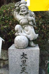 Daikokuten, o deus da fortuna