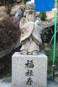 Fukurokuju, o deus da felicidade