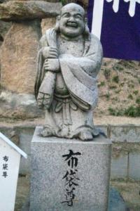 Hotei, o deus da benevolência