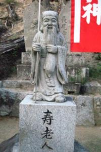 Juroujin, deus da sabedoria