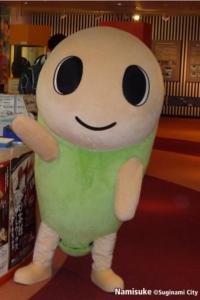 Namisuke é o mascote da cidade de Suginami