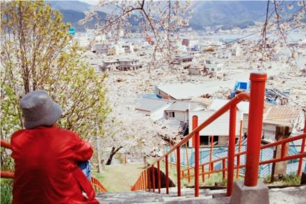 Vista da cidade de Ofunato, na primavera de 2011