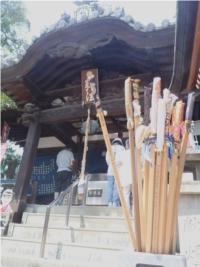 """O kongou-zue é a representação do monge Kobo Daishi e nele coloca-se a inscrição """"Nós dois peregrinos, juntos"""""""