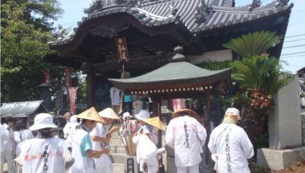 Enmyō-ji (円明寺) é o templo 53/88, localizado na província de Ehime