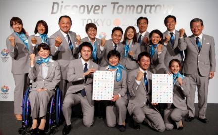Ateltas japoneses apóiam a candidatura de Tóquio como cidade-sede dos Jogos Olímpicos de 2020