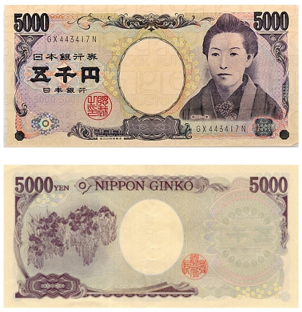 Cédula de 5 mil ienes