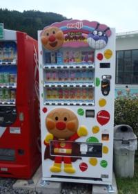 Máquina de vendas de bebidas