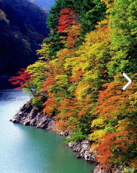 Paisagem de Matsumoto, na província de Nagano