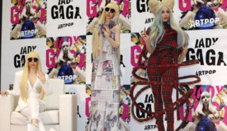Gaga made in Japan