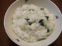 Nanakusa Gayu é um prato feito com arroz e erva