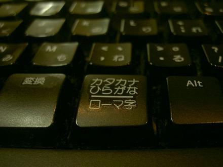 O katakana é um dos alfabetos japoneses
