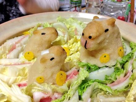 Capivaras na sopa de Yuko Ishihara