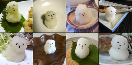 Alguns exemplos de Daikon Oroshi Daruma de quem fez e compartilhou a foto no site cookpad.com