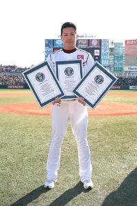 Tanaka já tem três recordes mundiais reconhecidos pelo Guinness World Records