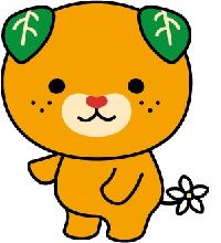 Mikyan é o mascote da província de Ehime, conhecida como terra da tangerina