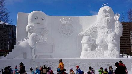 Escultura da TV Fuji