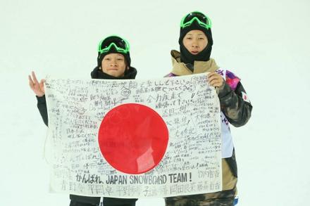 Hirano e Hiraoka conquistam as primeiras medalhas japonesas dos jogos de Sochi