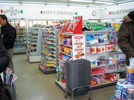 Variedade de produtos ajudam em diferentes tipos de situações emergenciais