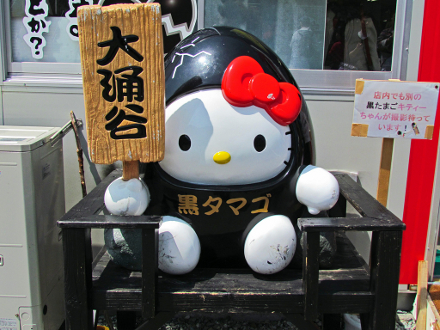 Hello Kitty vestida de kuro tamago