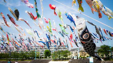Koinobori é um dos símbolos do Dia das Crianças no Japão