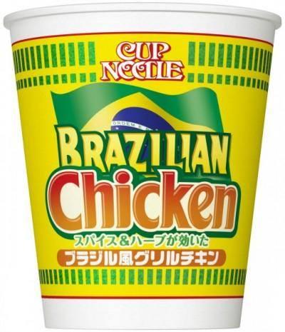 Cup noodles sabor frango brasileiro