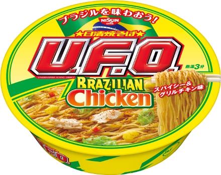Yakissoba de frango assado brasileiro